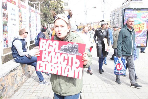 Фото №12 - Запрещена в России: плакаты первомайской Монстрации — 2017