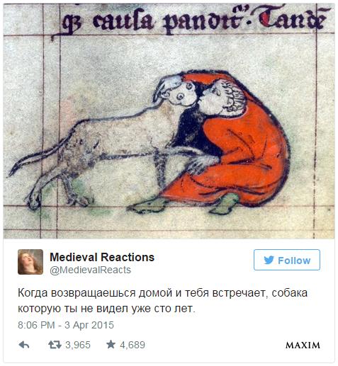 Фото №3 - 15 самых смешных подписей к средневековым картинам!