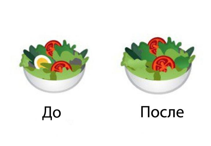 Фото №1 - Дожили! Google удалил нарисованное яйцо, чтобы сделать эмодзи салата вегетарианским