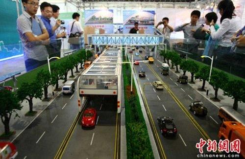 Концепт китайского сквозного автобуса
