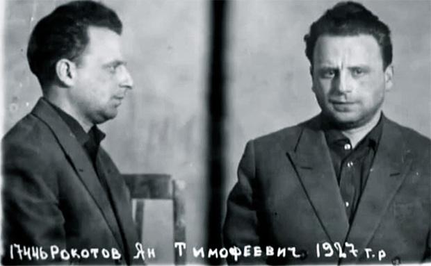 Фото №4 - 6 подпольных советских миллионеров