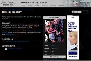 Во вселенной Marvel нашли Николая Баскова и Веру Брежневу