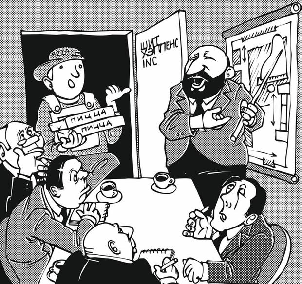 Фото №2 - Опасная игра Степана Вареникова. 10 детективных загадок