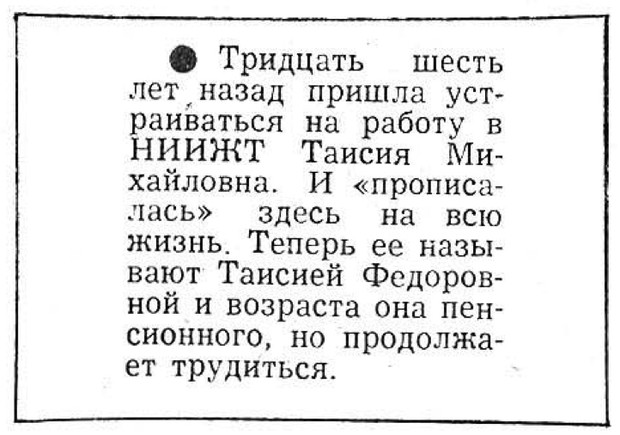 Фото №21 - Идиотизмы из прошлого: 1974 год (выпуск №6)