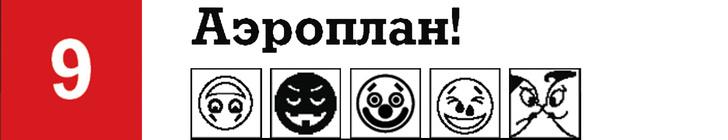 Фото №105 - 100 лучших комедий, по мнению российских комиков