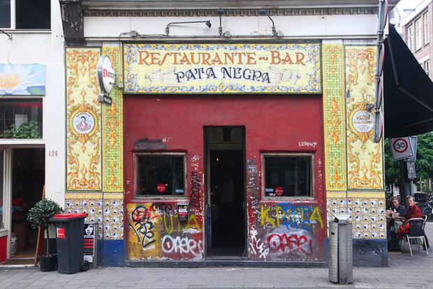 Фото №6 - 11 интересных вещей Амстердама, помимо проституции и наркотиков