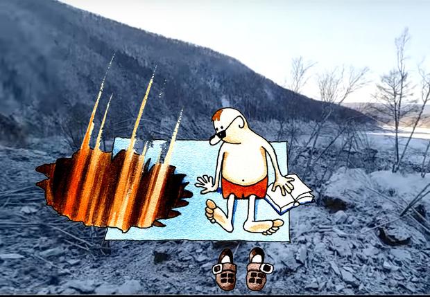 Фото №1 - Странная история с вроде бы падением гигантского метеорита на Дальнем Востоке (видео с как бы места событий)