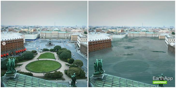Фото №2 - «Гринпис» выложил состаренные в FaceApp фотографии Сочи, Байкала, Питера и других мест России