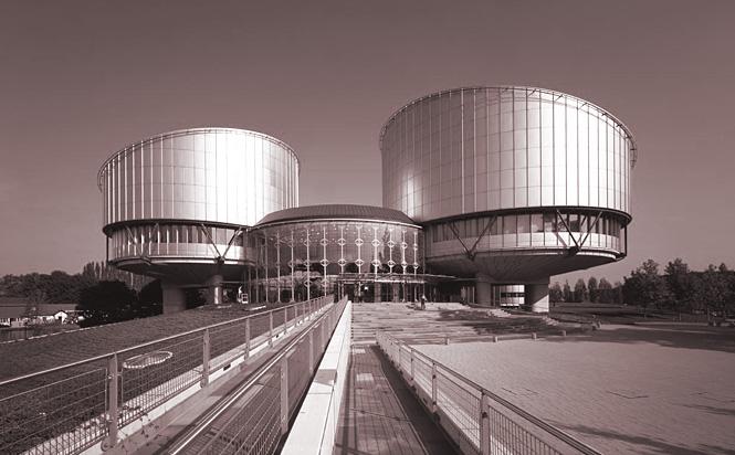 Парламентская ассамблея Организации по безопасности исотрудничеству вЕвропе