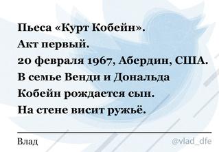 16 лучших шуток недели из русского твиттера