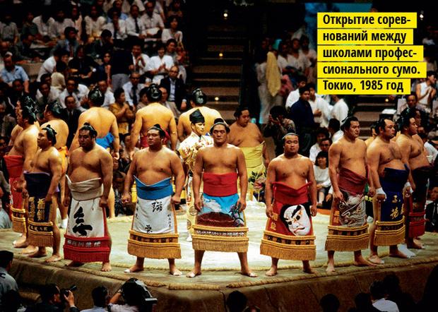 Фото №6 - Сумо: весомая статья о японской борьбе