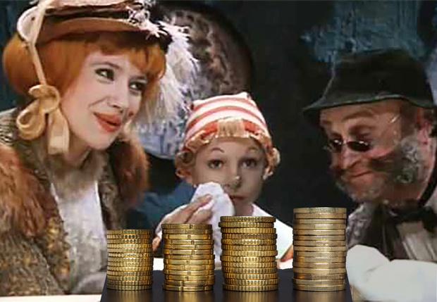 Фото №1 - Новый сайт «Кто заплатил 99 центов»:: самый дурацкий и бессмысленный способ выкинуть деньги на ветер