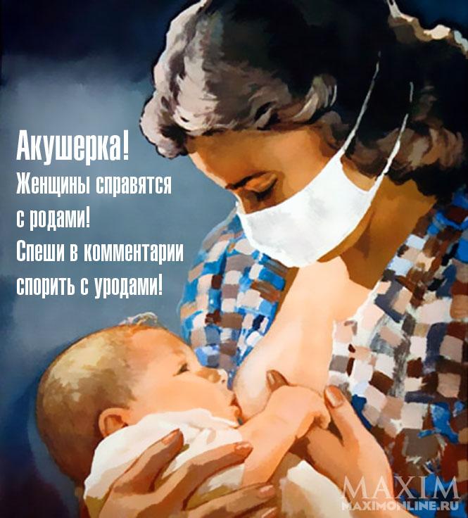 Фото №2 - 25 агитплакатов для всех забывших, что в Интернете кто-то не прав!