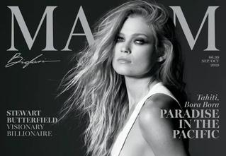 Русская модель Вита Сидоркина украсила обложку американского MAXIM