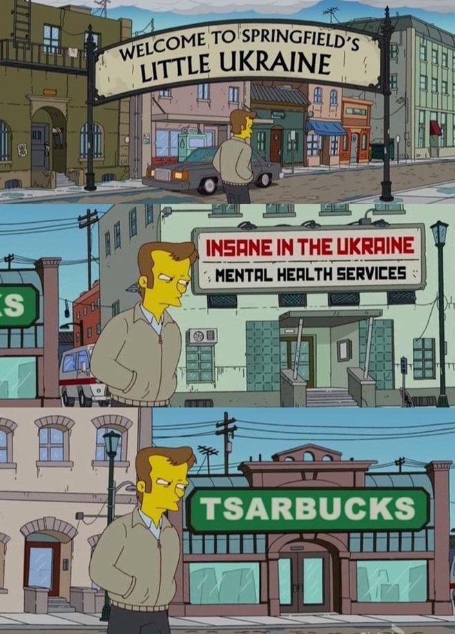 Маленькая Украина