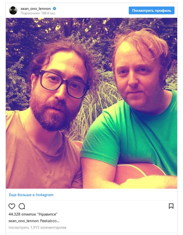 Фото №2 - Сыновья Леннона и Маккартни сфоткались вместе, и это похоже на The Beatles