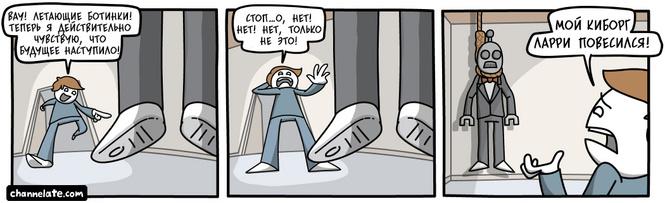 Еще 13 отличных комиксов Райана Хадсона
