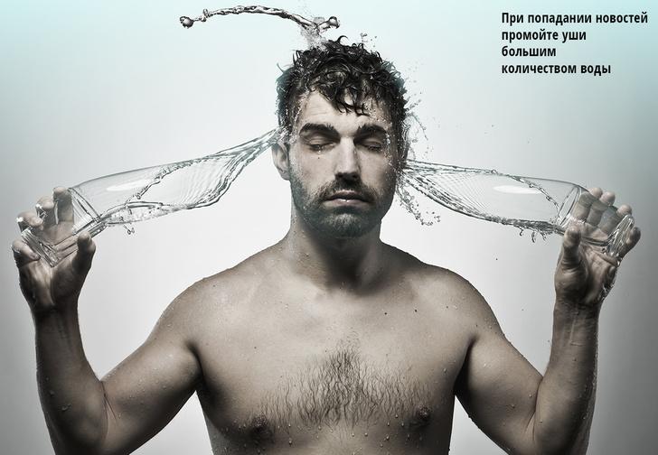 Фото №1 - Гид по воде для питья: водопроводная, столовая, дистиллированная, лечебная и странная