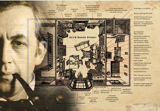 Бейкер-стрит, 221б, в невиданных подробностях!