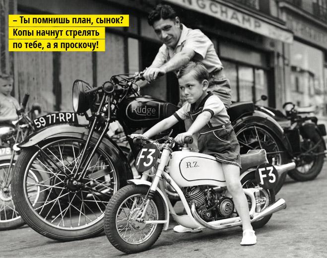 Фото №1 - 5 типов отцов, которые делают из своих детей закомплексованных неудачников