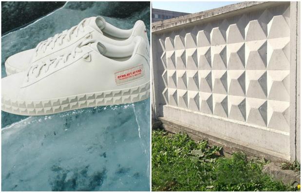 Фото №1 - Puma выпустила кроссовки, вдохновленные российскими бетонными заборами
