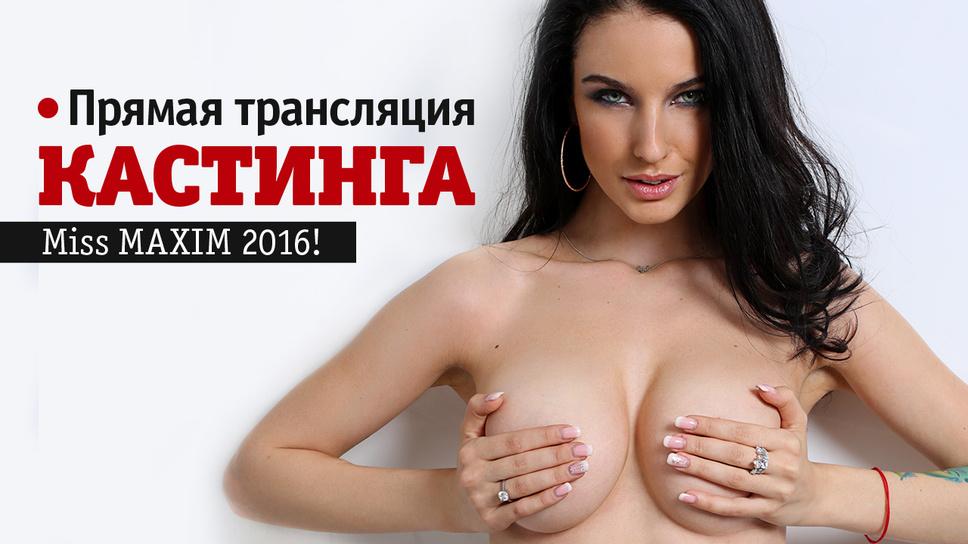 Секс журнал официальный сайт 11 фотография