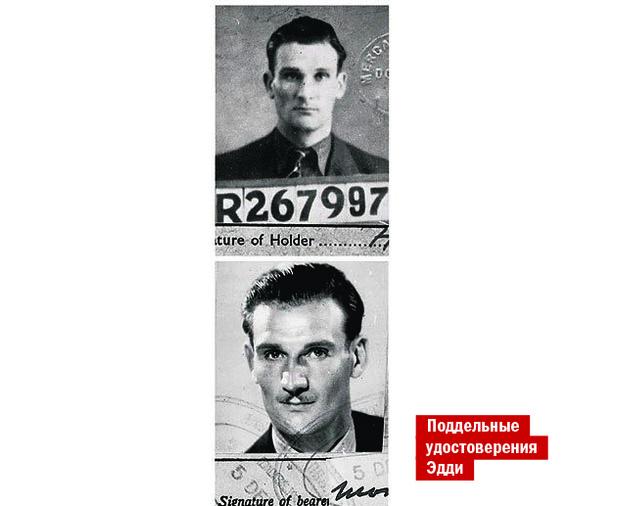 Фото №5 - Шпион, который себя любил: история Эдди Чапмена — двойного агента, контрабандиста, афериста и бабника