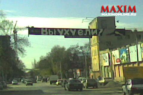 Фото №11 - Мартовское обострение