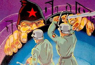 24 исторических плаката с антисоветской агитацией