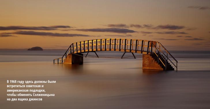 Фото №1 - Мост, который на первый взгляд ведет в никуда