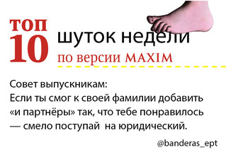 Топ-10 лучших шуток недели! (16.07 — 22.07)