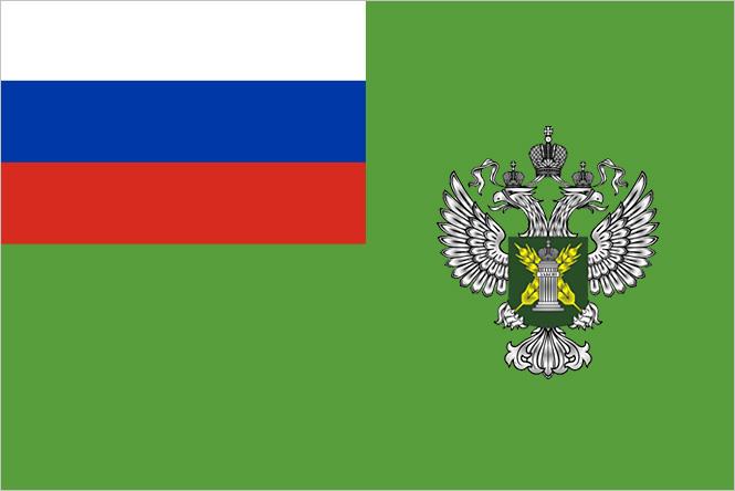 Флаг Россельхознадзора