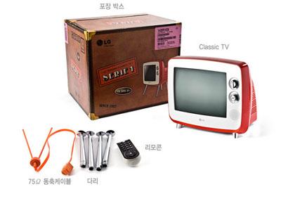 Фото №3 - Старина телевизор