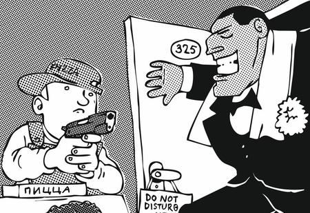 Опасная игра Степана Вареникова. 10 детективных загадок про разносчика пиццы