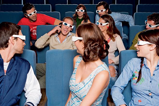 Всегда выключай мобильный в кино