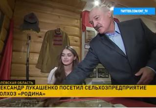 Лукашенко «совершенно случайно» встретил в музее «Мисс Беларусь» и предложил ей возглавить колхоз!