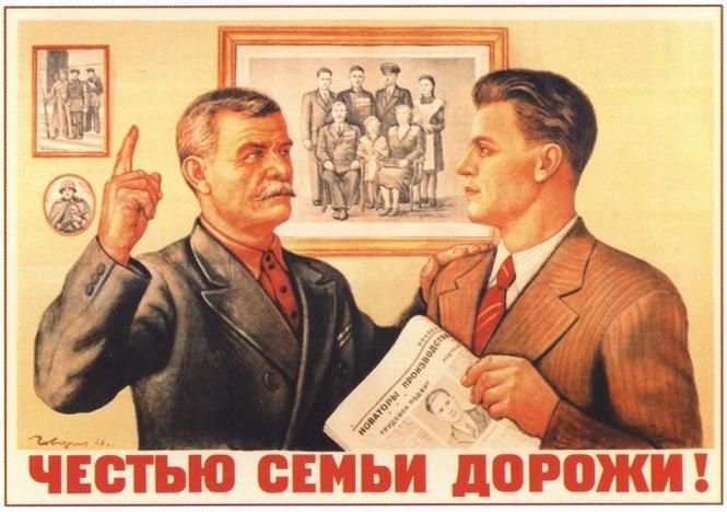 Фото №1 - Как не поссориться с родителями из-за политики