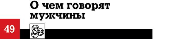 Фото №65 - 100 лучших комедий, по мнению российских комиков