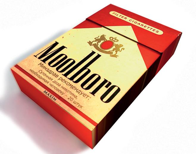 Фото №5 - Если бы сигареты и алкоголь продлевали жизнь