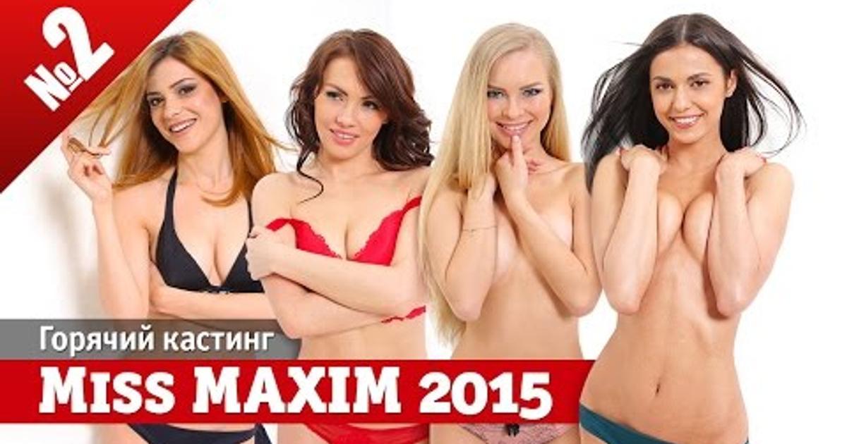 Русские Кастинги Вудмана Порно и Секс Видео Смотреть