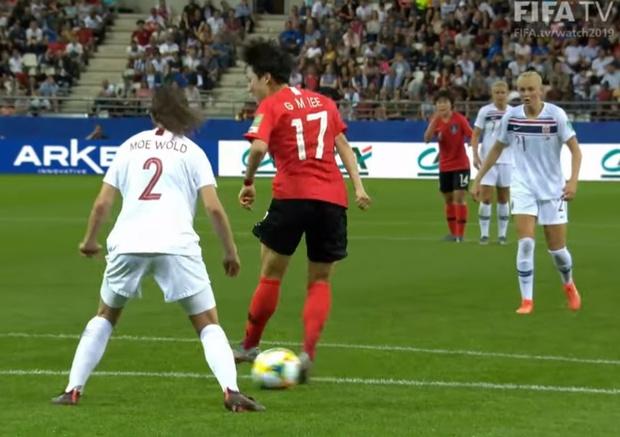 Фото №1 - Пожалуй, самый изящный голевой пас ЧМ-2019 по футболу среди женщин  (видео)