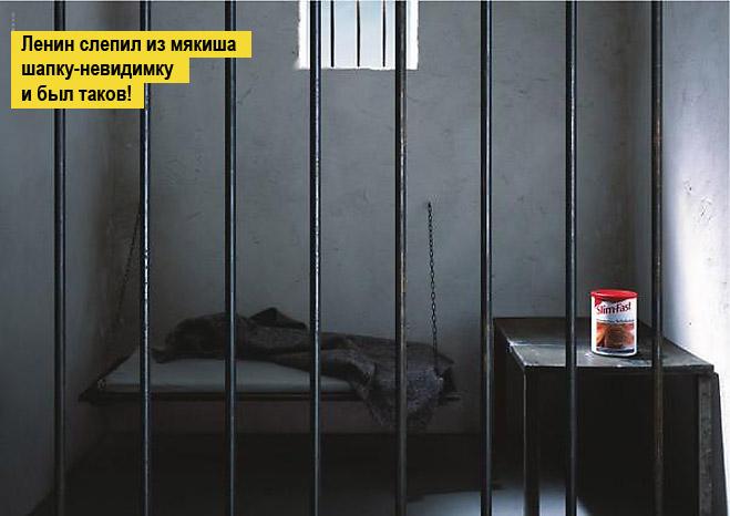 Фото №16 - 14 смешных реклам на тему ожирения и похудения