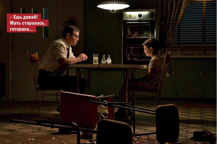 Фото №7 - «Убийство в Восточном экспрессе» и другие главные фильмы ноября