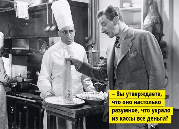 Фото №2 - 40 отвратительных секретов официантов, которые ты предпочел бы не знать