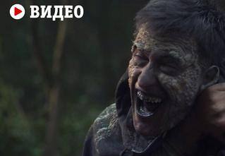 «Новая эраZ»: эксклюзивный фрагмент изновейшего зомби-триллера!