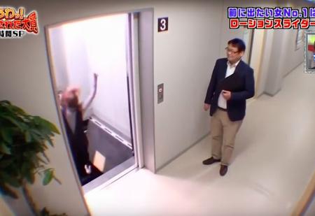 Жестокие японские розыгрыши: лифт-ловушка (ВИДЕО)