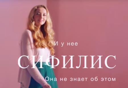 На рекламу презервативов подали в суд из-за оскорбления достоинства населения России!