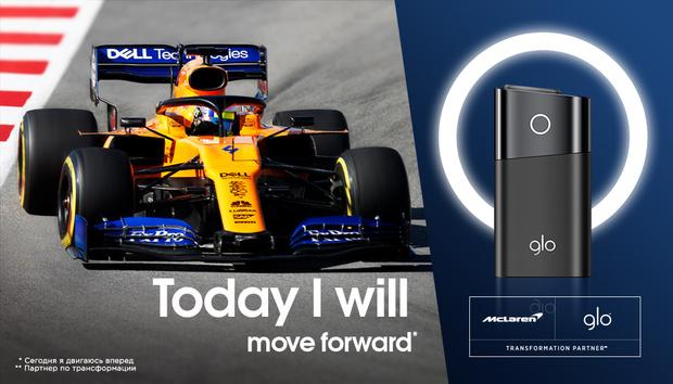 Фото №1 - glo объявляет о сотрудничестве со знаменитой автогоночной командой McLaren