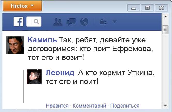 """Facebook """"Квартета И"""""""