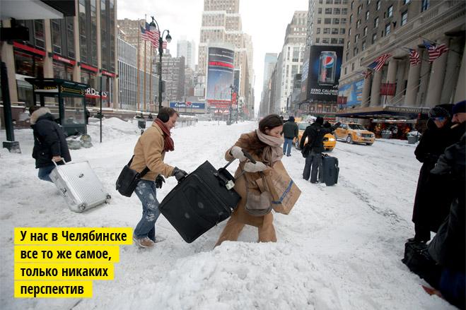 Фото №2 - 9 увлекательных фотографий оприключениях снега